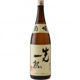 菊姫先一杯