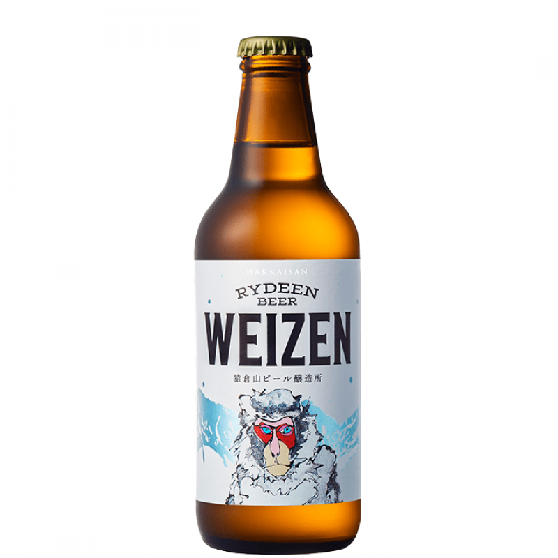 ph_bottle_weizen
