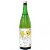 麻原 梅酒ワイン 白